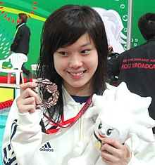 Stephanie Au at Hong Kong East Asian Games (cropped).jpg