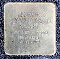 Stolperstein Frankfurter Tor 6 (Frhai) Meinhard Joseph.jpg
