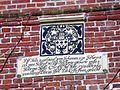 Stonehuis Bunderhee 09.JPG
