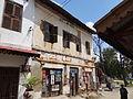 Street Scene - Bagamoyo - Tanzania - 01.jpg