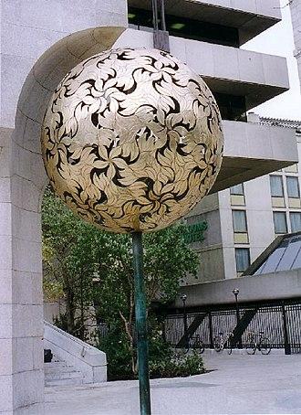 Dame Street - Crann an Óir sculpture outside the former Central Bank offices