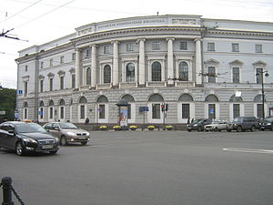 National Library of Russia - The 18th-century building of the library  faces Nevsky Prospekt