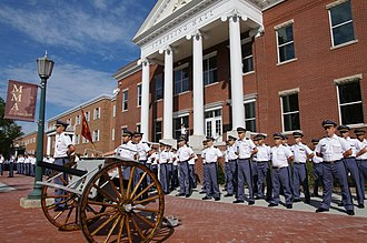Missouri Military Academy - Stribling Hall – one of the academy's newest buildings
