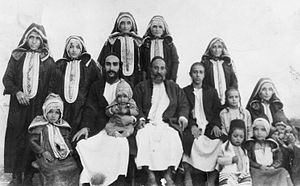 Jewish ethnic divisions - The Suleiman ben Pinchas Cohen family of Yemen, circa 1944