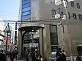 Sumitomo Mitsui Banking Corporation Machida Branch.jpg