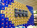 Super Bowl 2015 Pepsi Football Display (16212778459).jpg