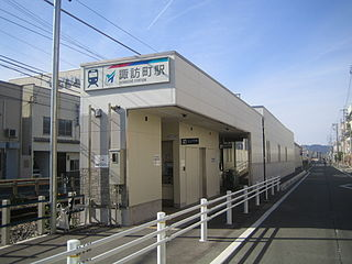 Suwachō Station Railway station in Toyokawa, Aichi Prefecture, Japan