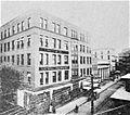 Swarts Building, Providence, RI.jpg