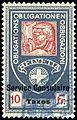 Switzerland federal consular revenue 1915 10Fr - 6.jpg
