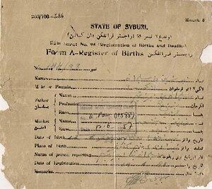 Syburi - Registration of birth