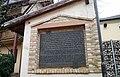 Synagoge Nieder-Olm Erinnerungstafel 01.jpg