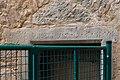 Türsturz Marstall, Schloss Ermschwerd, Hessen, Deutschland, IMG 1714 15 16 17 18 19 20 21 edit.jpg