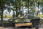 T-55A front in Museum of technique 2016-08-16.JPG