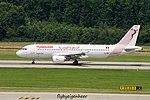 TS-IMV Airbus A320-214 A320 - TAR (28376707616).jpg