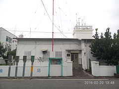 Ta-Wu Weather Station01.jpg