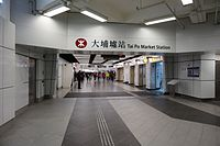 Tai Po Market Station 2016 02 part3.jpg