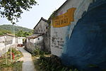 Tai long village saikung.JPG