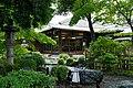 Takasegawa Nijoen Kyoto Japan06s3.jpg