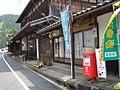 Takeshita Honten.jpg