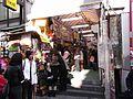 Takeshita street1.jpg