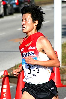 Takezawa Kensuke, Japanese long-distance runner.jpg