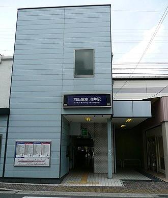 Takii Station - Takii Station east entrance, August 2007