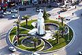 Taleghani square in Qa'em-Shahr.jpg