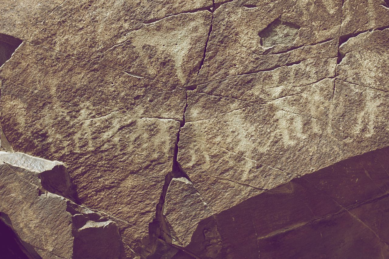 Tamgaly Petroglyphs Dancing People.jpg
