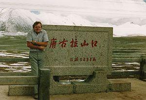 Tanggula Pass - Tanggu La marker on Qinghai–Tibet Highway,