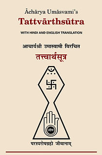 Jain literature Texts related to the religion of Jainism