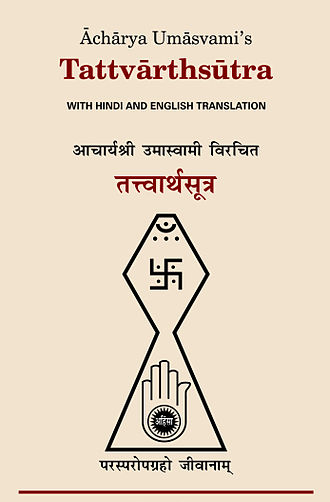 Jain literature - The Tattvārthsūtra is regarded as the most authoritative book on Jainism, and the only text authoritative in both the Svetambara and Digambara sects
