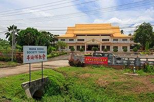 Maha Bodhi Society - Chinese Temple of the Maha Bodhi Society in Tawau, Sabah, Malaysia
