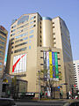 Tenjin MM Building.JPG