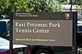 Tennis Center 004 - East Potomac Park - 2013-08-25.jpg