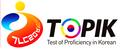 Test of Proficiency in Korean.png