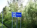 Teuva municipal border sign.jpg