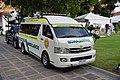 Thailand ambulance 01.jpg