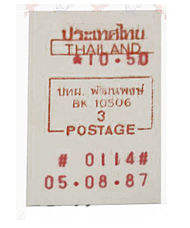 Thailand stamp type PO1point1.jpg