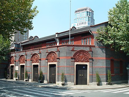 Site of the first CPC congress, in the former Shanghai French Concession The First National Congress of CPC.jpg