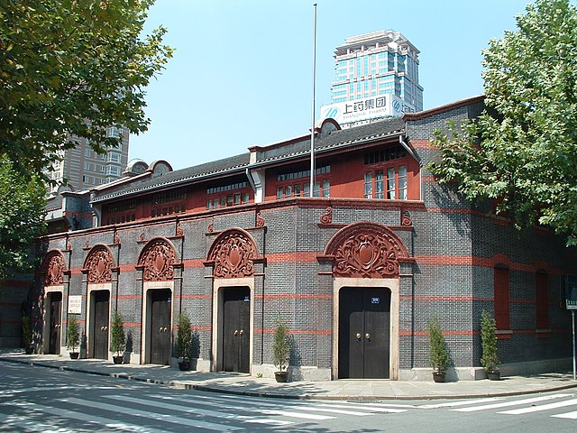 Location of the founding First National Congress of the Communist Party of China in Shanghai