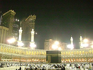 The Holy Kaaba in Makkah, Saudi Arabia.