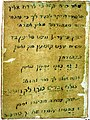 The Letter from Heaven of Rabbi Nachman.jpg
