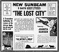 The Lost City (1920) - 1.jpg