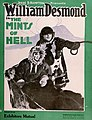 The Mints of Hell (1919) - 1.jpg