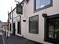 The Old Inn at Carnock - geograph.org.uk - 840302.jpg
