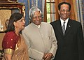The President Dr. A.P.J.Abdul Kalam called on the President of the Republic of Mauritius Rt.Hon Sir Anerood Jugnauth and Mrs. Jugnauth at the State House, Reduit, Mauritius on March 11. 2006.jpg