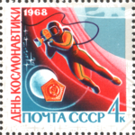 The Soviet Union 1968 CPA 3621 stamp (Leonov Filming in Space and Fragment of Emblem Dropped on Moon by 'Luna 9').png
