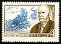 The Soviet Union 1970 CPA 3854 stamp (Fedot Sychkov and Painting Sledding from Hills) small resolution.jpg