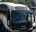 The Ulsterbus Goldline 274 Derry Express - geograph.org.uk - 1570989 crop.jpg