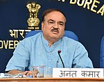 The Union Minister for Chemicals & Fertilizers and Parliamentary Affairs, Shri Ananth Kumar addressing the Media on the Pradhan Mantri Bhartiya Janaushadhi Pariyojana (PMBJP), in New Delhi on May 12, 2017.jpg